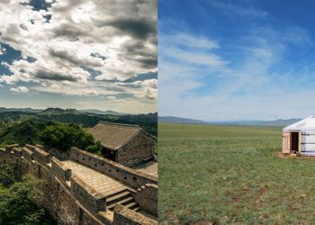 Chine Mongolie