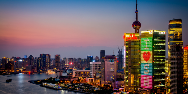 Shanghai - vue sur Pudong